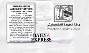 Daily_Express2